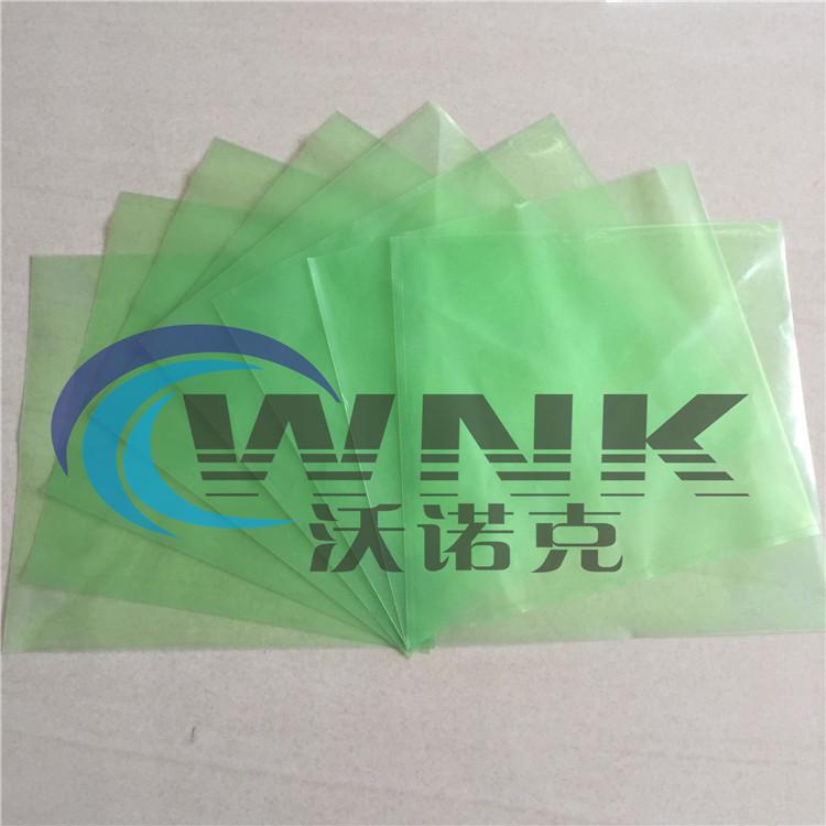 供应用于金属五金的供应vci聚乙烯塑料袋 防锈袋 压铸金属用防锈袋
