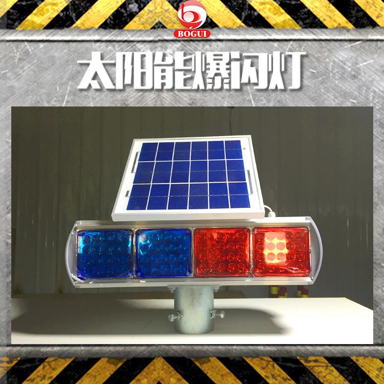供应广西太阳能爆闪灯 爆闪灯(四闪) 爆闪灯(二闪) 太阳能交通警示灯 太阳能红蓝爆闪厂家