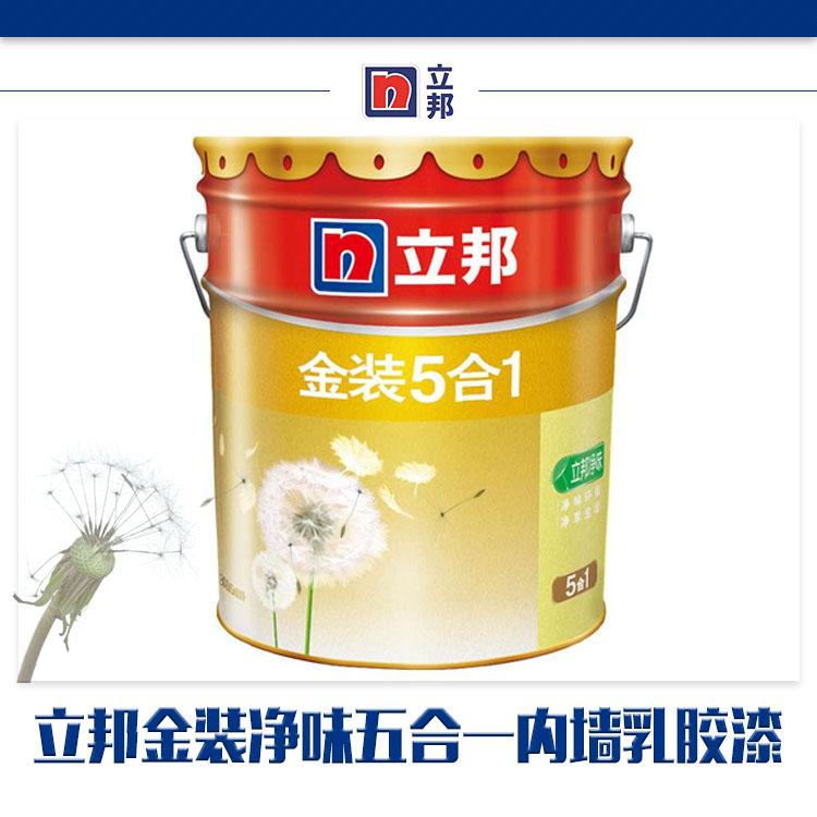 供应金装净味五合一内墙乳胶漆图片