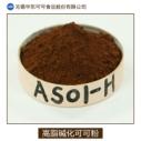 浙江高脂碱化可可粉批发价 浙江优质高脂碱化可可粉供货商