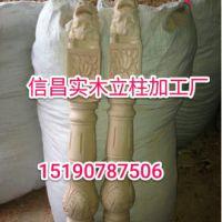 供应用于楼梯的信昌木业实木楼梯立柱扶手厂家直销