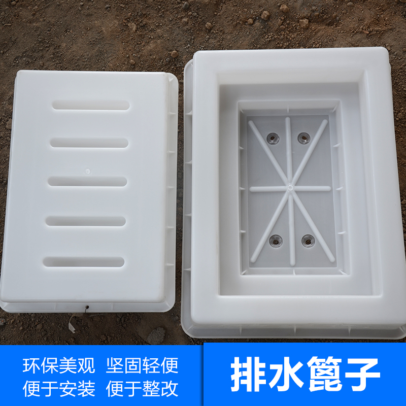 供应西安排水篦子模具
