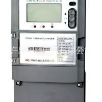 厂家直销许继数字化多功能表DSSD568/DTSD568/数字化多功能表/变电站用表