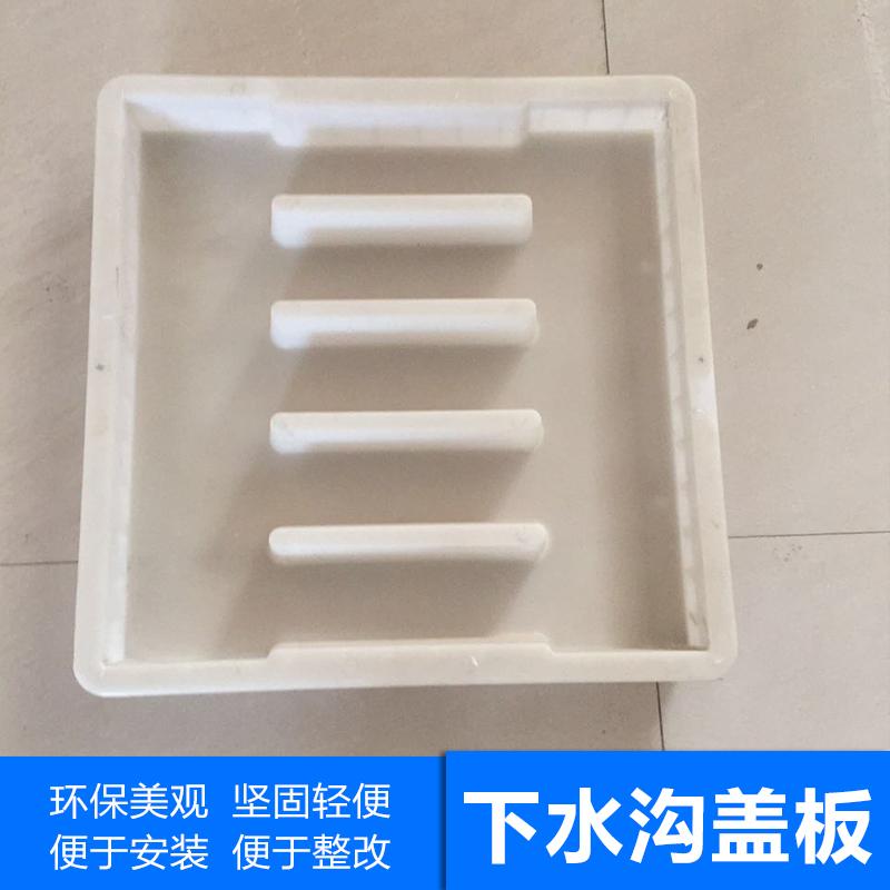 供应西安下水沟盖板模具生产厂家批发报价 下水沟盖板塑料模供应 下水沟盖板厂家