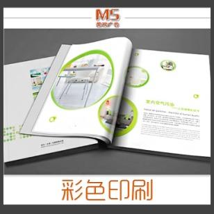 郑州宣传页广告活动物料用品制作图片