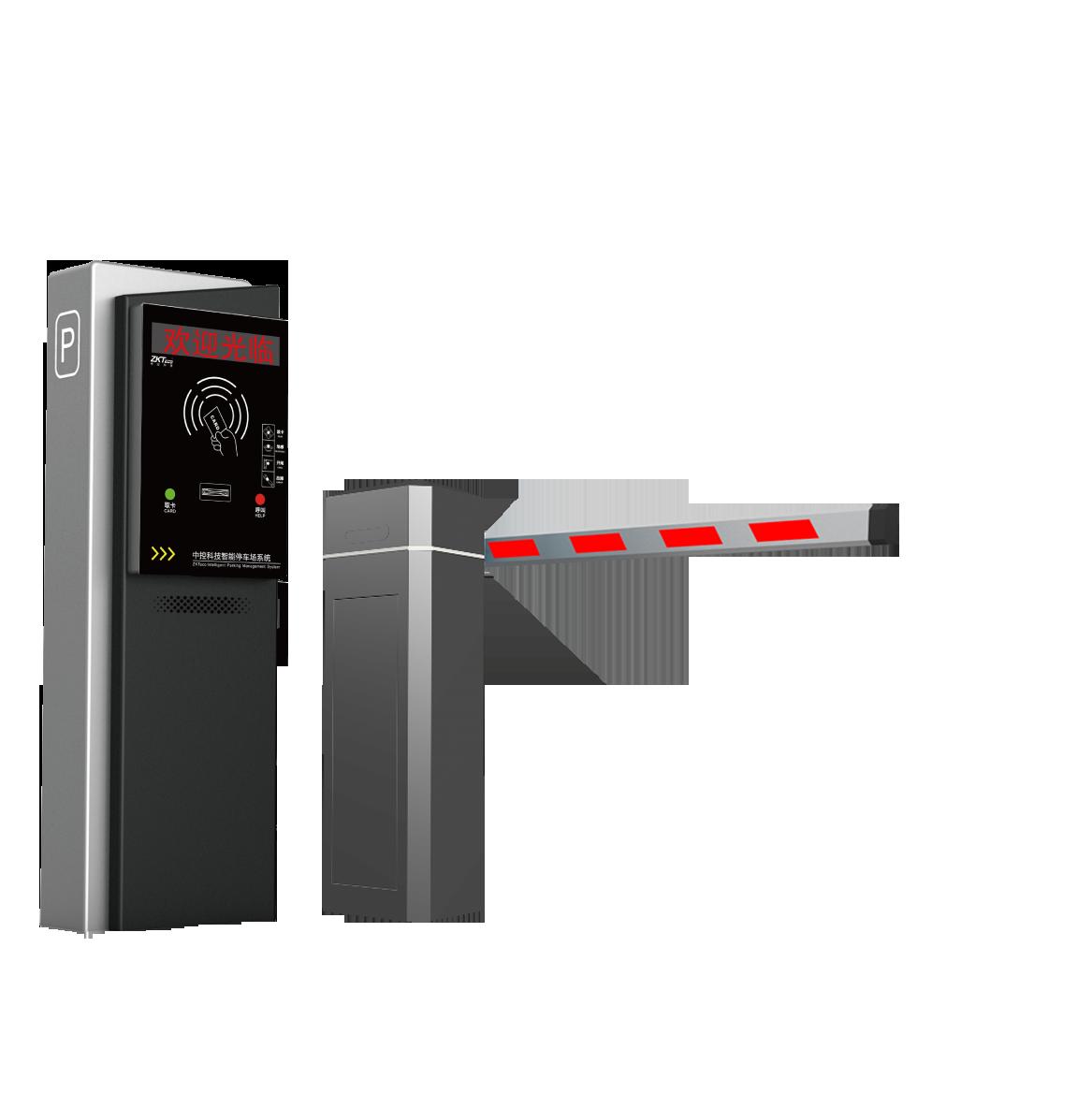 供应停车场系统 中控科技重庆停车场系统 江北收费道闸票箱挡车器