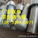 H=600水池通气管设置图片