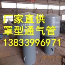 供应用于国标的通气管dn400H=1米|优质建筑排水通气管|通气管管径|自循环通气管报价