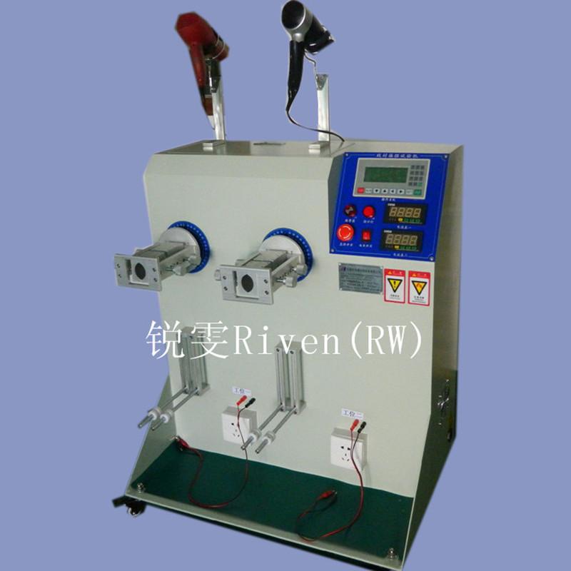 供应电吹风卷尾试验仪生产厂家