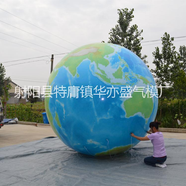 供应空飘气球,广告空飘气球生产,喷绘空飘气球制作