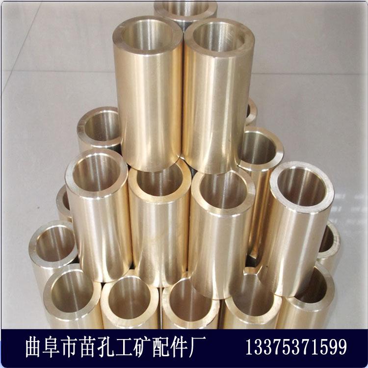 山东铜套厂家专业铸造铜套