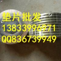 供应用于美标的D5535金属垫片厂家8
