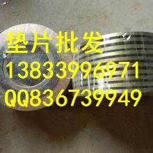 供应用于蒸汽管道的煤气管道法兰垫片24