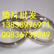 供应用于法兰的金属缠绕垫片标准 不锈钢垫片价格图片