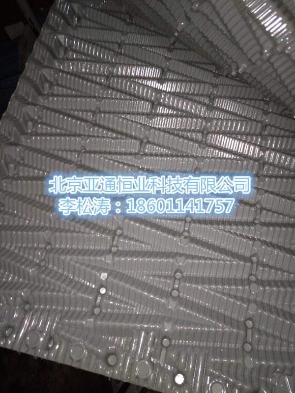 供应用于空研冷却塔的空研冷却塔填料 750*2000