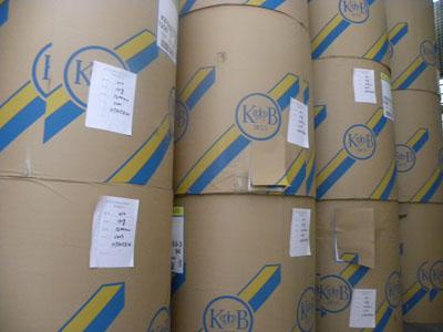 供应瑞典白牛皮纸