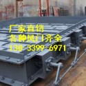 供应用于电厂的山西无压自动风门1600*1200 电动圆风门生产厂家