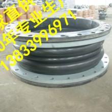供应用于石油的蕉岭橡胶软接头哪家好 DN700PN2.5MPA高压橡胶软接头批发价格