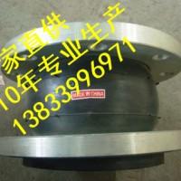 供应用于石油的南海翻边橡胶软接头批发DN400PN2.5MPA 异径球体橡胶软接头报价