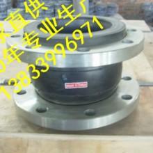 供应用于沧州管道的湖州美标双球体橡胶软接头dn150pn1.0拉杆限位橡胶减震器生产厂家批发