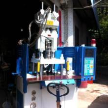 供应1.5ADC插头二手立式注塑机、二手立式注塑机、立式注塑机厂家直销