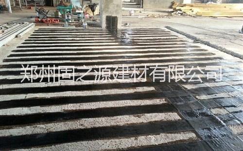 供应河南碳纤维布加固工程价格,河南专业结构补强粘碳布加固,河南一级300G碳布专业加固,河南专业板粘碳布加固