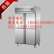 供应样品恒温恒湿柜 用于实验室样品恒温恒湿存储