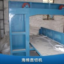 供应海绵直切机 珍珠棉分切立切机 全自动海绵直切机 立切机厂家批发