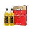 250ml贝蒂斯橄榄油玻璃瓶图片
