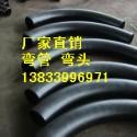 供应用于建筑的钢制弯管价格dn700*10 冷弯弯管批发价格