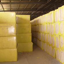 供应岩棉板厂家,岩棉板,岩棉保温板