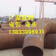 新民厚壁弯管价格图片