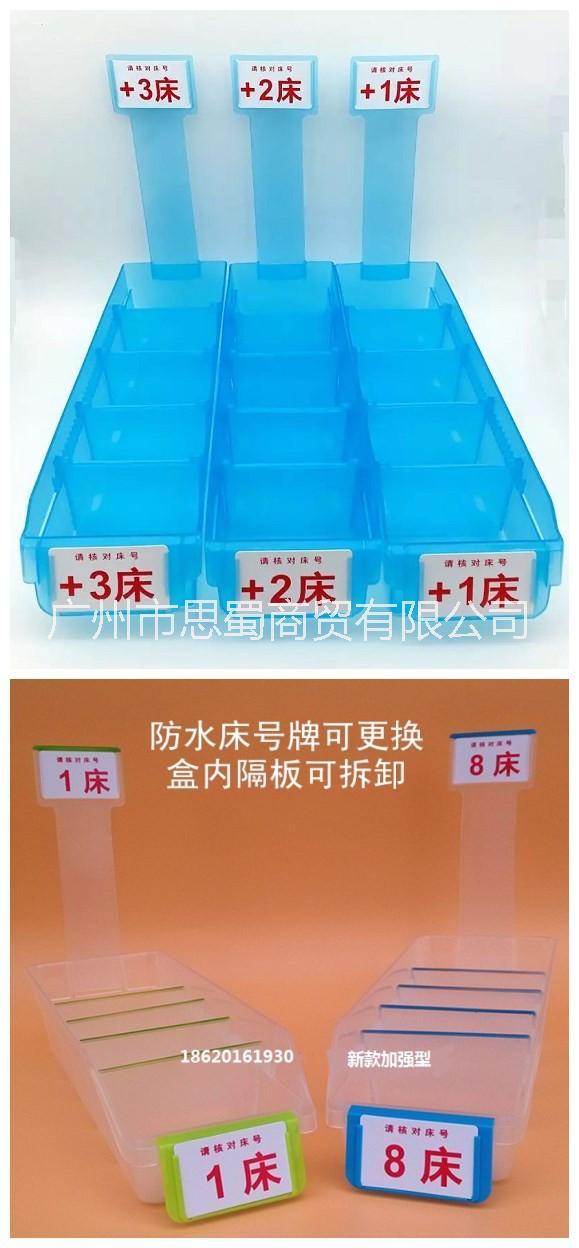 摆药盒 输液盒价格 药物收纳盒厂家 医用收纳盒价格
