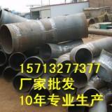 供应用于建筑的青岛锅炉虾米腰批发价格dn250*7 30度弯管生产厂家 国标碳钢弯管最低价格
