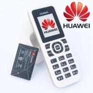 西安无线商务包月电话图片
