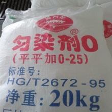 供应用于印染的匀染剂O-25,平平加O-25
