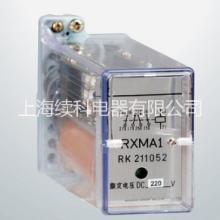 供应供应RXMA1辅助中间继电器