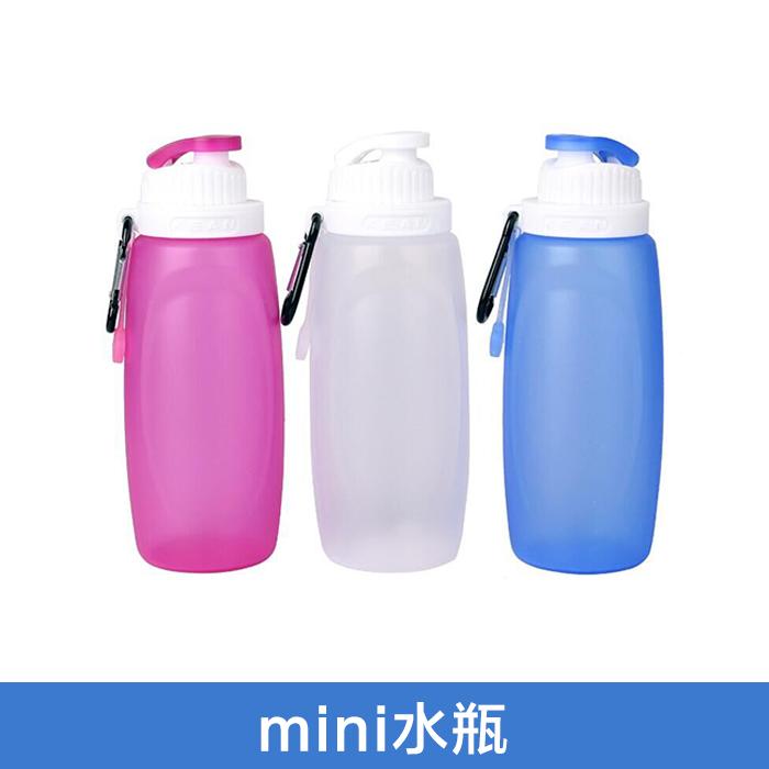 供应便捷式硅胶mini水瓶 铭锐硅胶折叠水瓶 方便携带的运动水瓶 户外饮水便携壶 时尚迷你可爱水瓶 旅游便携创意礼品