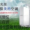 供应美的变频直流中央空调厂家全国批发 2016美的变频多联机空调型号及价格  MDV-224W/DSN1-8U0