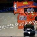 甲醇锅炉燃烧器图片