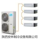 西安美的中央空调厂家销售 美的变频多联机价格 多联机型号MDVH-V224W/SN1-8R0(E1)