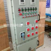 供应厂家直销上海非标防爆配电箱定制  上海金山区防爆配电箱价格批发