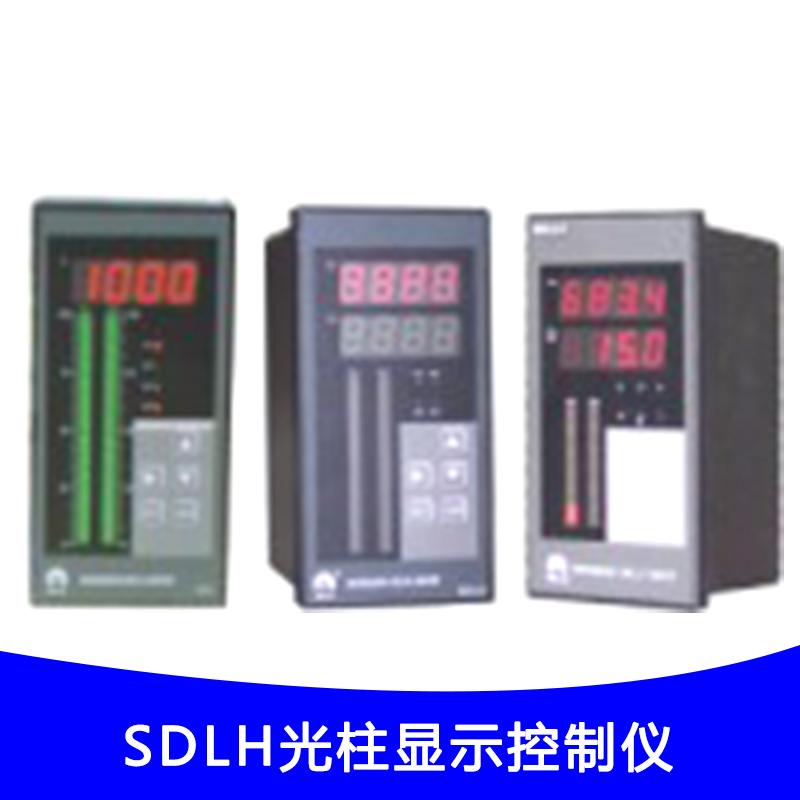 SDLH光柱显示控制仪销售