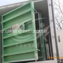 供应dc-544娃娃菜真空预冷机