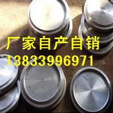供应用于电力管道的万安焊接堵头20Gdn700pn1.0mpa 白钢焊接堵头 gd2000焊接堵头标准重量批发