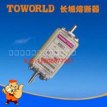 供应低压熔断器RS31(NGT00)图片