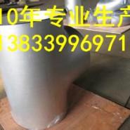 龙南优质133*7铝三通厂家图片