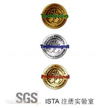 供应用于包装的深圳SGS包装测试