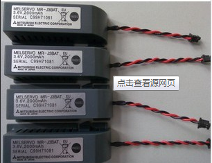 供应天津三菱伺服电池MR-J3BAT现货特价