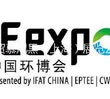 广州环博会 第四届广州环保展